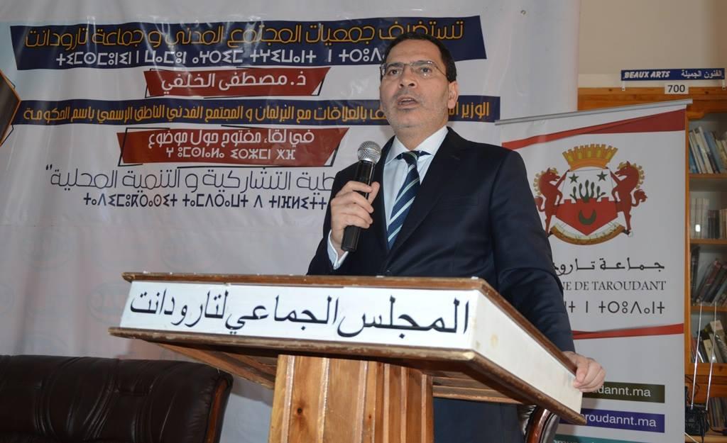تارودانت .. الوزير مصطفى الخلفي يزور جماعة تلمكانت ويؤطر لقاء تواصليا.. التفاصيل