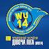 Календар матчів чемпіонату України WU-14