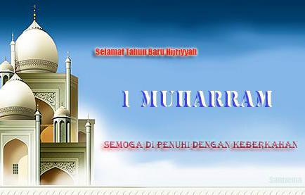 Kata Mutiara Ucapan Selamat Tahun Baru Islam Bulan Muharram 1449 Hijriyah 2018