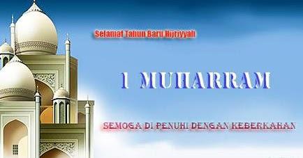 Kata Mutiara Ucapan Selamat Tahun Baru Islam Bulan