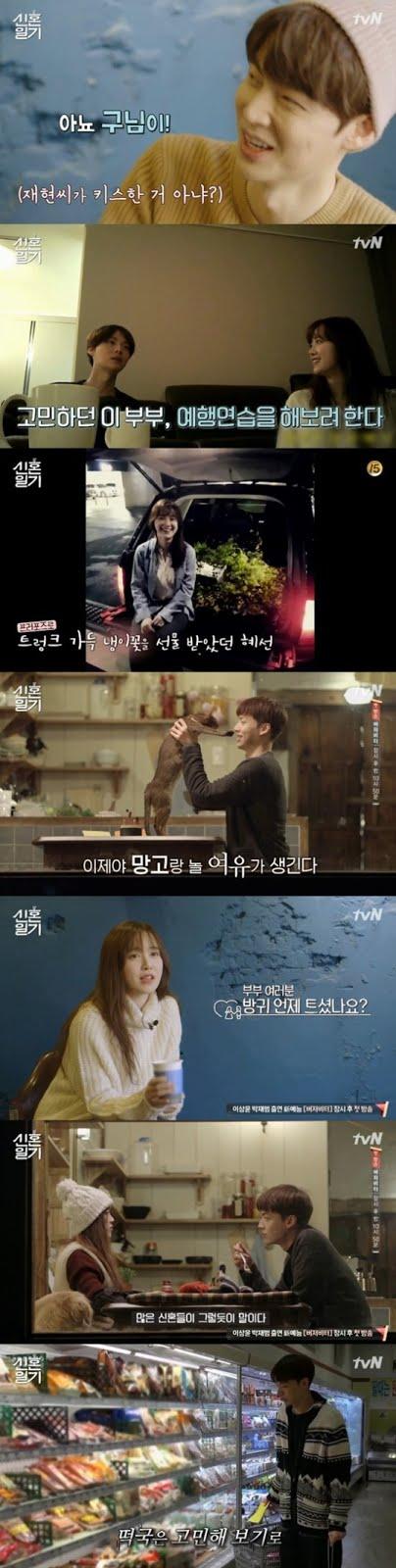 tvN] The Lovebirds:Year 1 신혼일기 Newlywed Diary with Ahn Jae Hyun