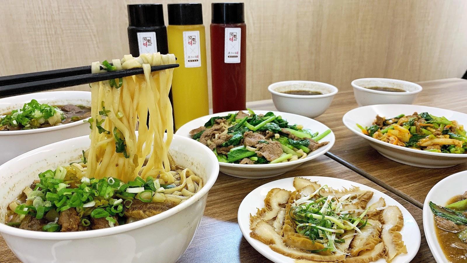 台南中西區美食【只有牛】牛肉料理專賣店,滿足你只想吃牛的慾望!附菜單介紹