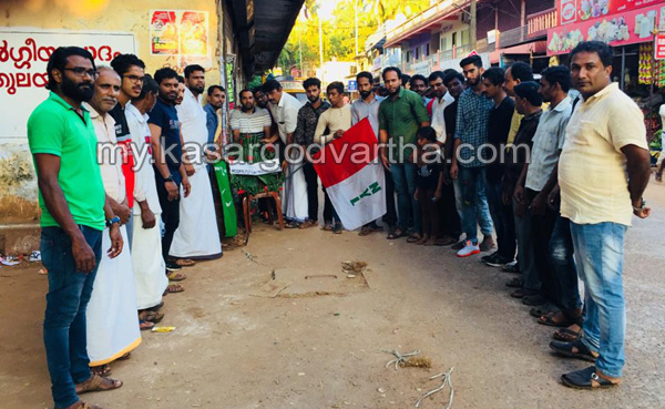 National Youth League, Mogral Puthur, Panchayath Building, NYL, Protest, NYL protest against old Mogral Puthur Panchayath Building