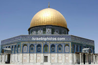Jerozolima Zdjęcia - Wzgórze Świątynne, Al-Haram al-Sharif (Stare Miasto Jerozolimy)