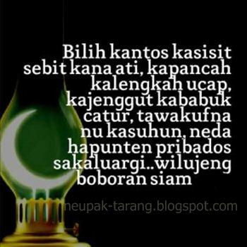 Ucapan Selamat Idul Fitri Bahasa Sunda Nusagates