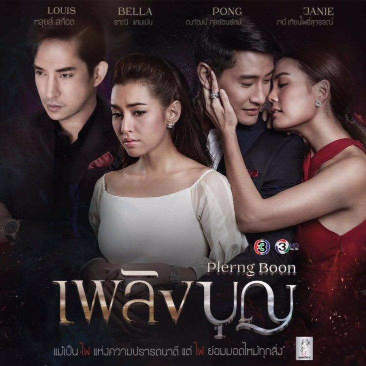Phim Ngọn Lửa Đức Hạnh-Plerng Boon