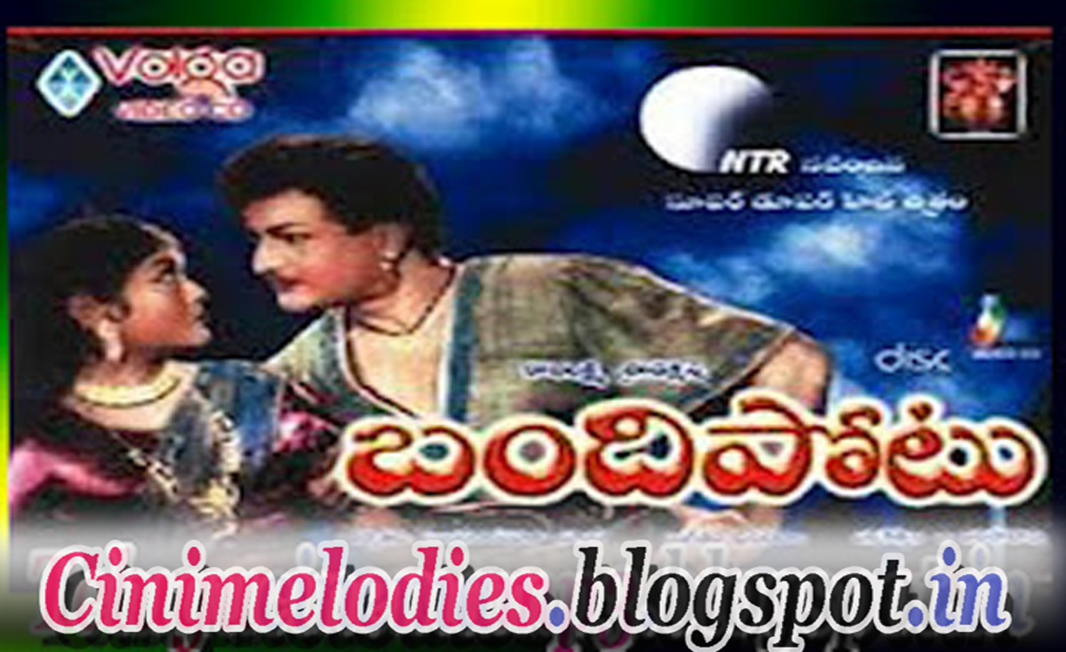Best Quality Telugu MP3 Songs: Bandipotu (Sr.NTR) Telugu
