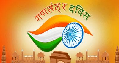 Happy Republic Day wishes 2019