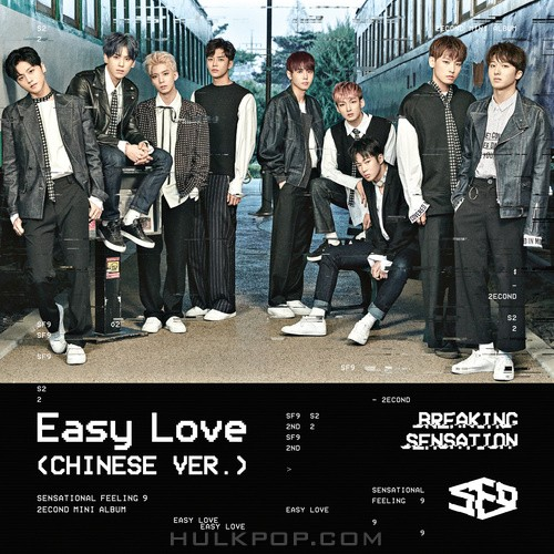 SF9 – Easy Love (Chinese Ver.) – Single