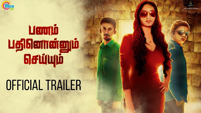 Pannam Pathinonnum Seyum Movie Official Trailer