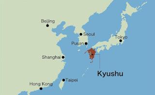 το νοτιότερο νησί της Ιαπωνίας Κυούσιου