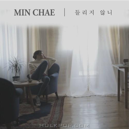 Min Chae – 들리지 않니 – Single
