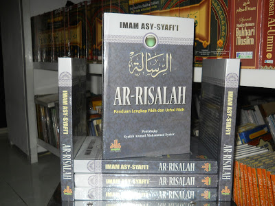 Buku AR-RISALAH IMAM SYAFII Terjemahan