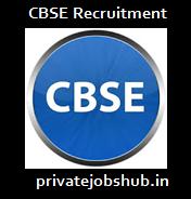 CBSE Recruitment