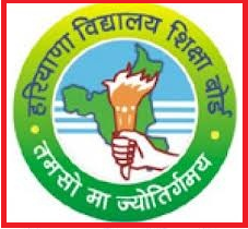 Haryana 10th Result 2018, HSBE 10th Results 2018