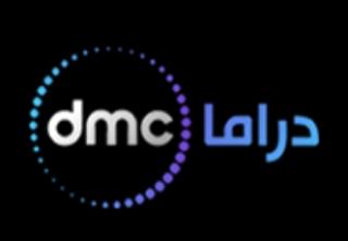 تردد قناة دي ام سي دراما DMC drama علي النايل سات