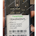 Symphony i15 Flash File {Hang On Logo,Frp Remove} Care Firmware