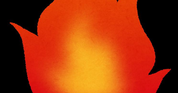 火炎のイラスト かわいいフリー素材集 いらすとや