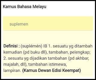 Maksud-suplemen-menurut-Kamus-Bahasa-Melayu