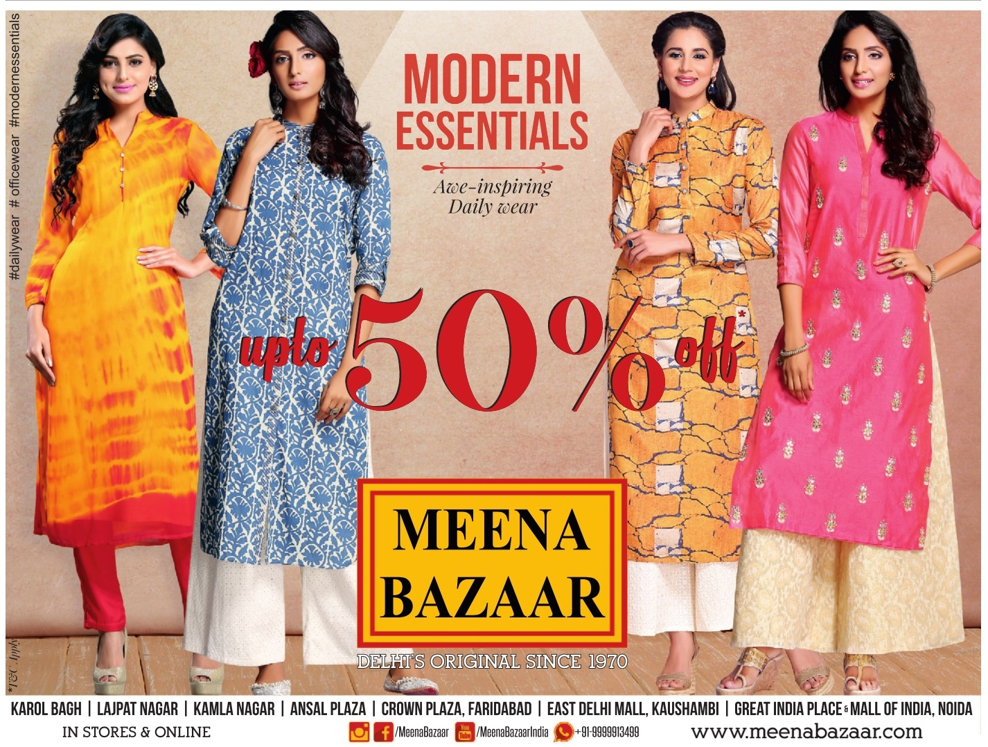 Up to 50% on Meena Bazar | April 2016 ugadi festival discount offer