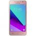 Harga Ponsel Android Murah Samsung Galaxy J2 Prime, Spesifikasi Terbaru