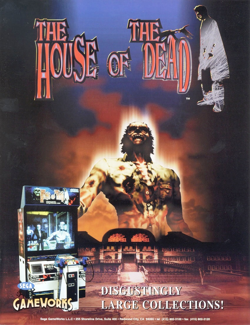 house of the dead arcade