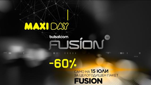 MAXI Day в БУЛСАТКОМ- Bulsatcom → само на 15 Юли 2016