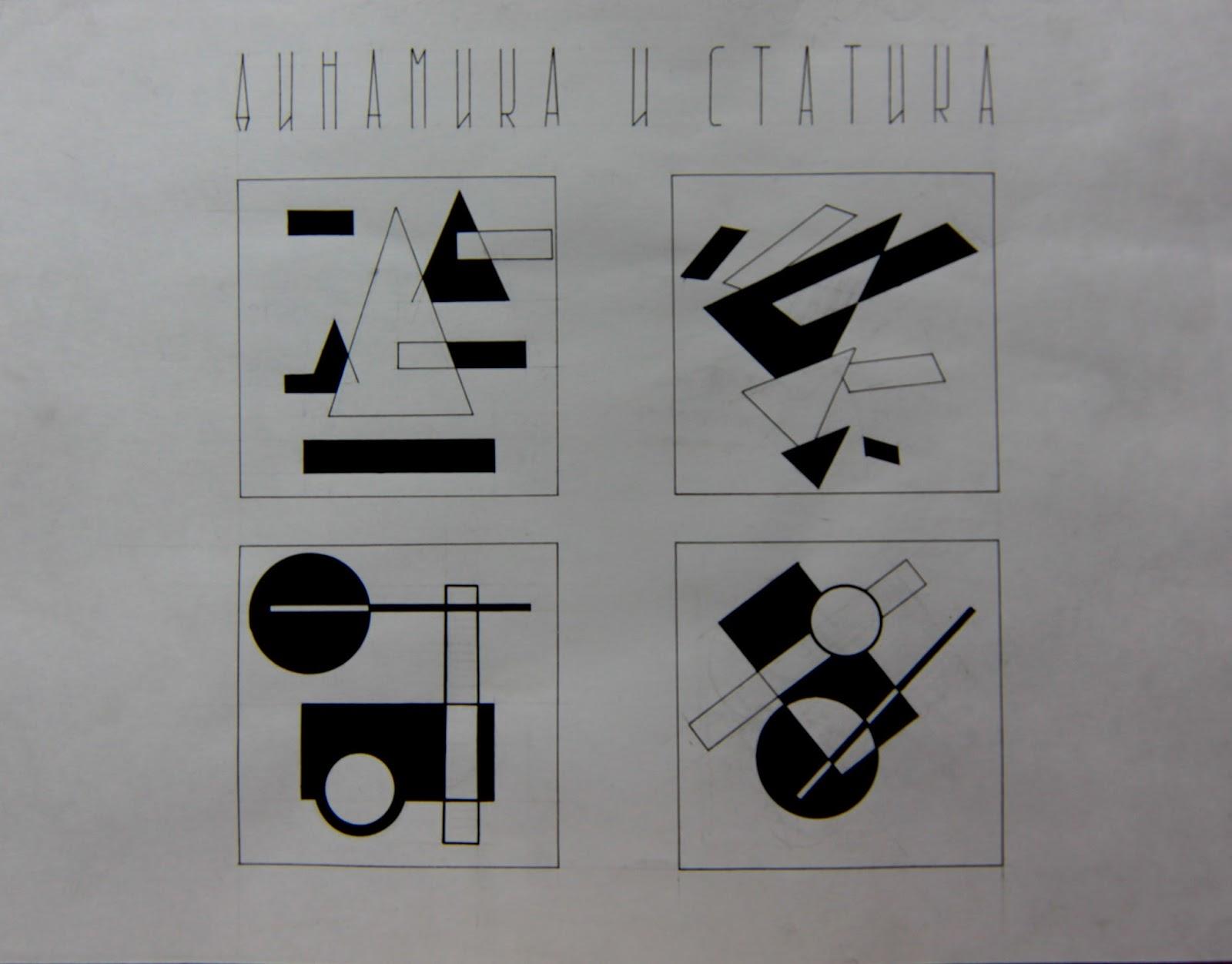 Приколы, основы композиции на открытках