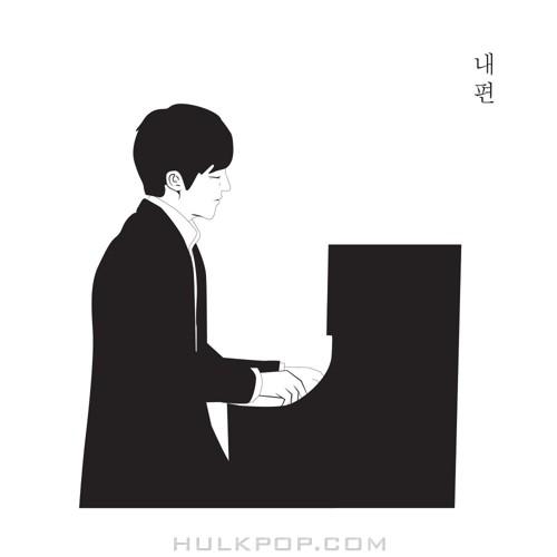 YOON GUN – My side – Single