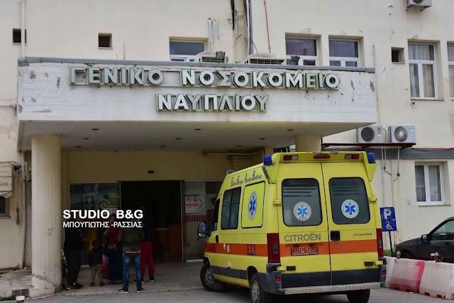 Στο Νοσοκομείο Ναυπλίου επανέφεραν στη ζωή ηλικιωμένη που ανασύρθηκε χωρίς αισθήσεις από παραλία