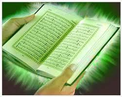 Surat Al A´Laa (Yang Paling Tinggi) 19 Ayat - Al Qur'an dan Terjemahannya