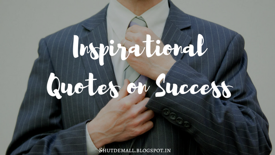 inspiring quotes and sayings