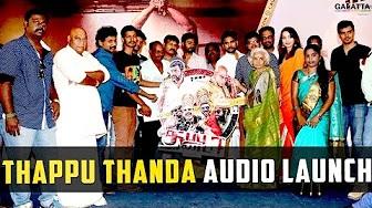 Thappu Thanda Audio Launch