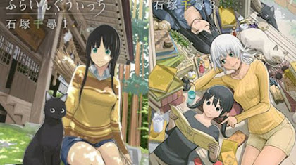 Flying Witch OVA - 3, Flying Witch Download, Flying Witch Anime Online, Flying Witch Online, Todos os Episódios de Flying Witch, Flying Witch Todos os Episódios Online, Flying Witch Primeira Temporada, Animes Onlines, Baixar, Download, Dublado, Grátis