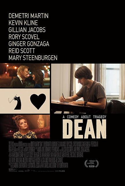 Dean (2016) ταινιες online seires oipeirates greek subs