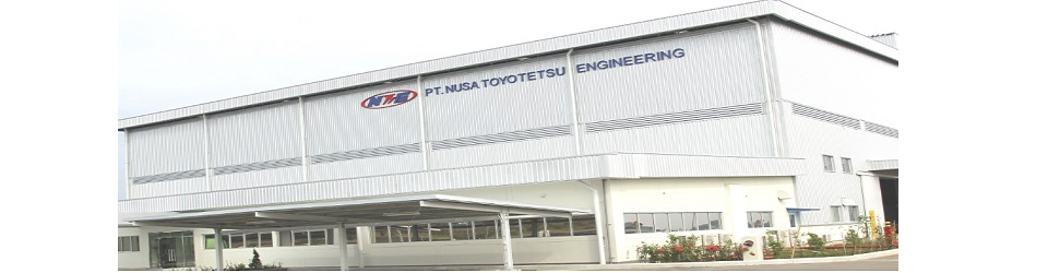 Loker Pabrik Terbaru Bulan ini PT Nusa Toyotetsu Engineering Karawang