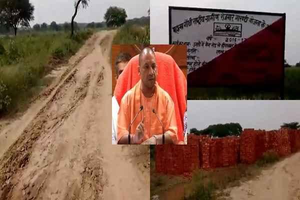 up-umari-pratapgarh-gram-pradhan-corruption-yogi-sarkar-jaanch