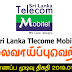Vacancy In Sri Lanka Tlecome Mobitel