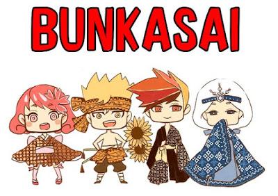 бункасай 2016 японски празник в софия