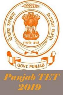 Punjab TET 2019 Application form, PSTET 2019 Application form