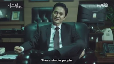 Signal drama korea