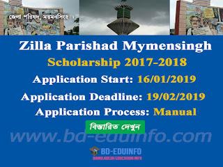 Zilla Parishad Mymensingh Scholarship 2017-2018