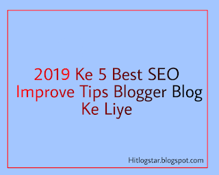 2019 Ke 5 Best SEO Improve Tips Blogger Blog Ke Liye