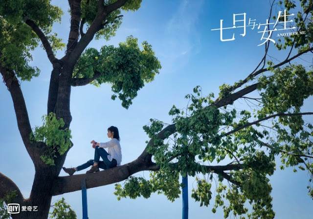 Another Me Soulmate drama remake Shen Yue