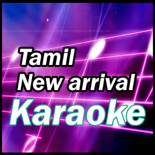 pechu potti in tamil script