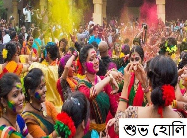 Dol Purnima-Holi Bengali wishes