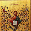 "Tuesday of the Seventeenth Week in Ordinary Time ""God's Final Harvest"""