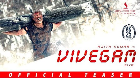 Vivegam – Official Teaser | Ajith Kumar, Vivek Oberoi, Kajal, Akshara | Vetri | Anirudh | Siva