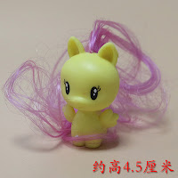 My Little Pony Series 4 Cutie Mark Crew Figures