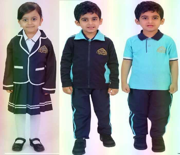 وزارة التربية والتعليم تحدد موعد بيع الزى المدرسى للعام الدراسى المقبل